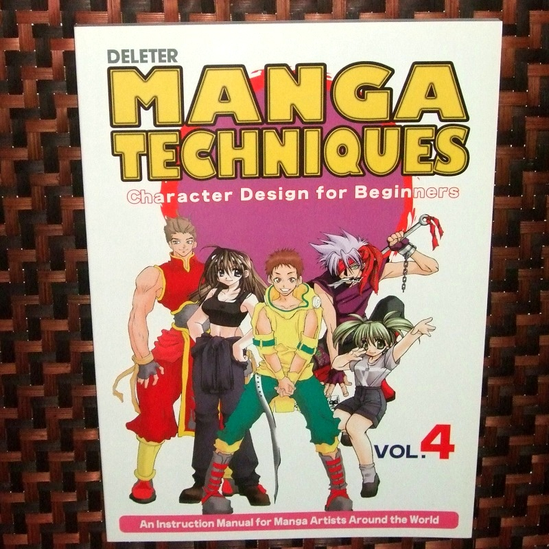 Character Design For Beginners : Lilla japan manga techniques character design for
