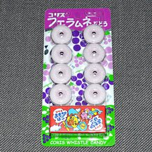 Coris Whistle Candy Grape